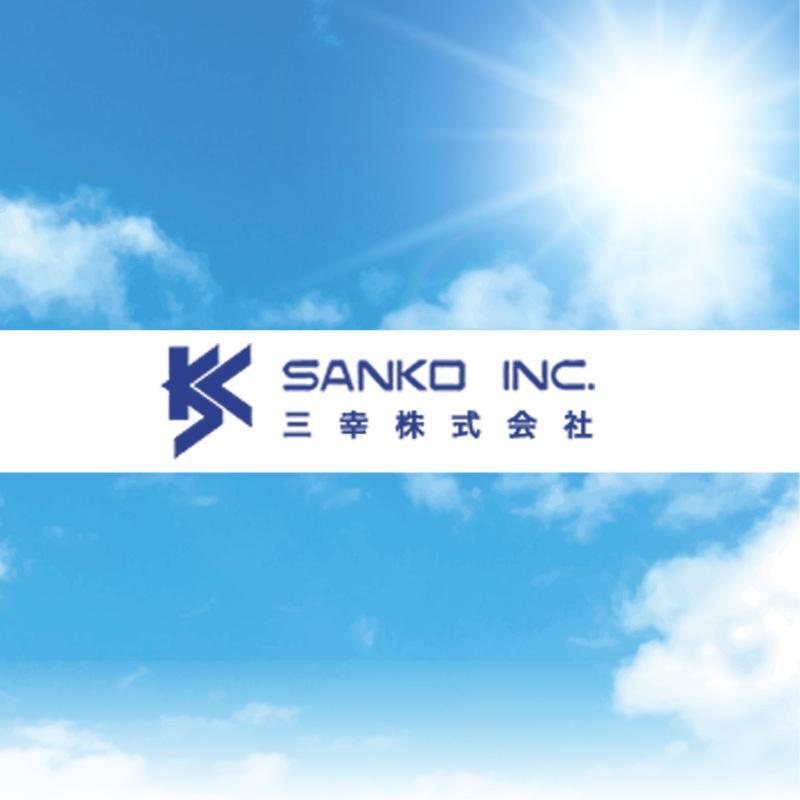 オフィスビルの設備・駐車場・入退館者管理/三幸株式会社金沢営業所