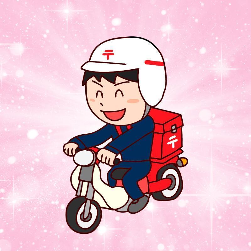 【長期】郵便物の配達/新金沢郵便局