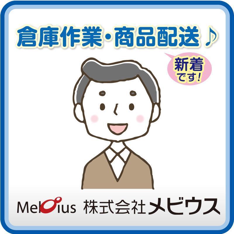 倉庫作業・商品配送♪/株式会社メビウス
