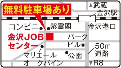 【金沢JOBセンター】 金沢市広岡1-3-20 ファーストレーベン広岡1F