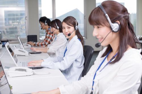 【金沢市大手町】コールセンター業務/株式会社エー・オー・シー