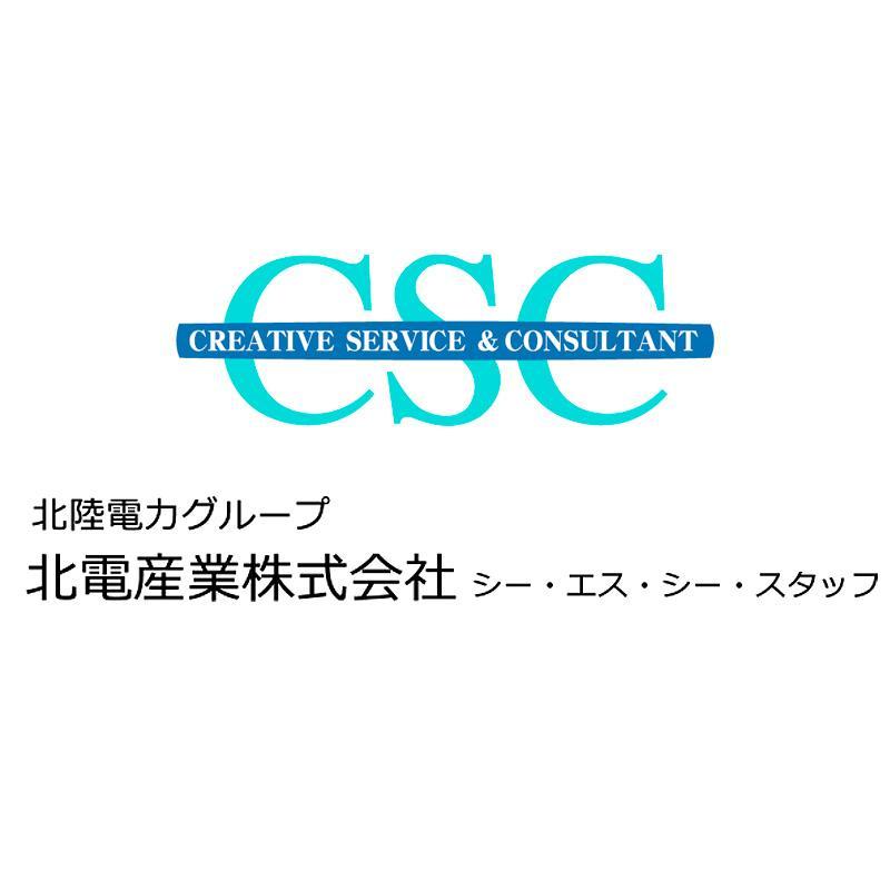 【金沢市】 大手企業での総務補助/北電産業株式会社