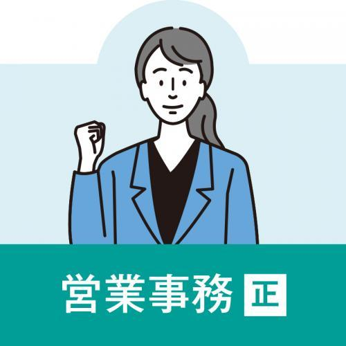 営業事務(正社員)/株式会社パレネ