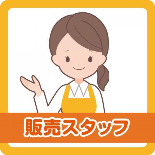 販売スタッフ/株式会社パレネ
