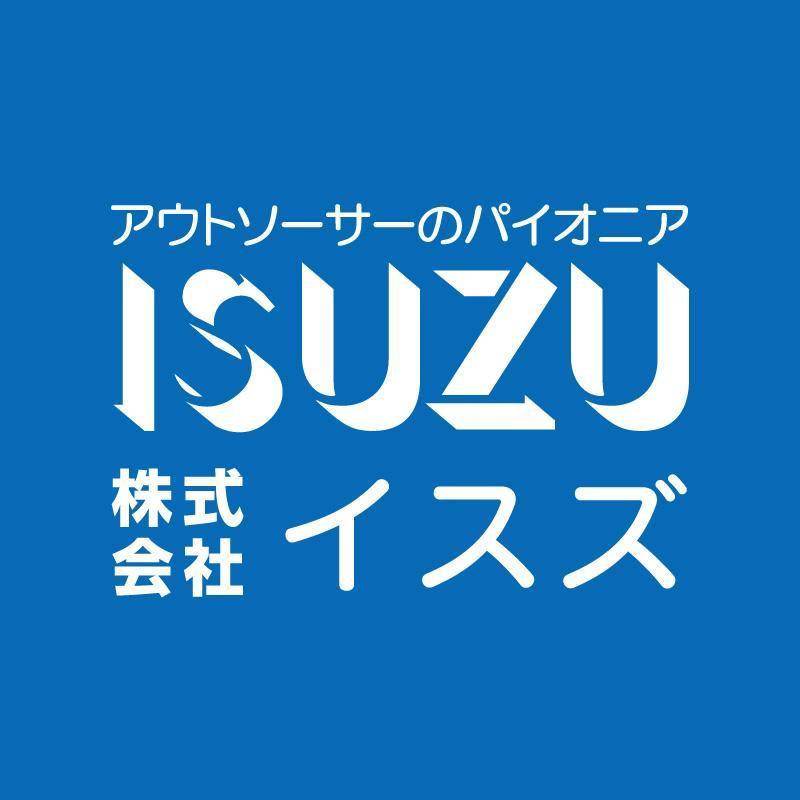【白山市】工場内軽作業/株式会社 イスズ
