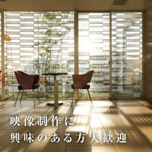 プロダクションマネージャー【正社員】/株式会社イノセンス