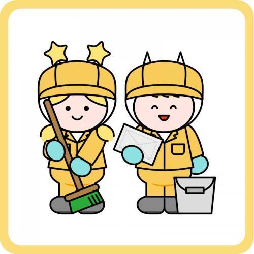 【平和町】館内清掃/有限会社 芙蓉クリーンサービス