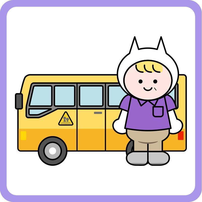 【金沢市三小牛町】幼稚園バスの運転士/日本総合サービス株式会社  金沢営業所