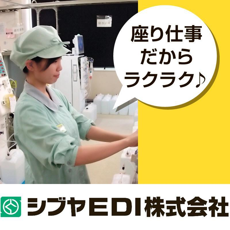 検査薬の包装作業/シブヤEDI株式会社