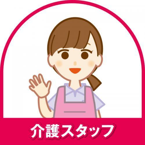 【金沢市】介護スタッフ/株式会社パレネ