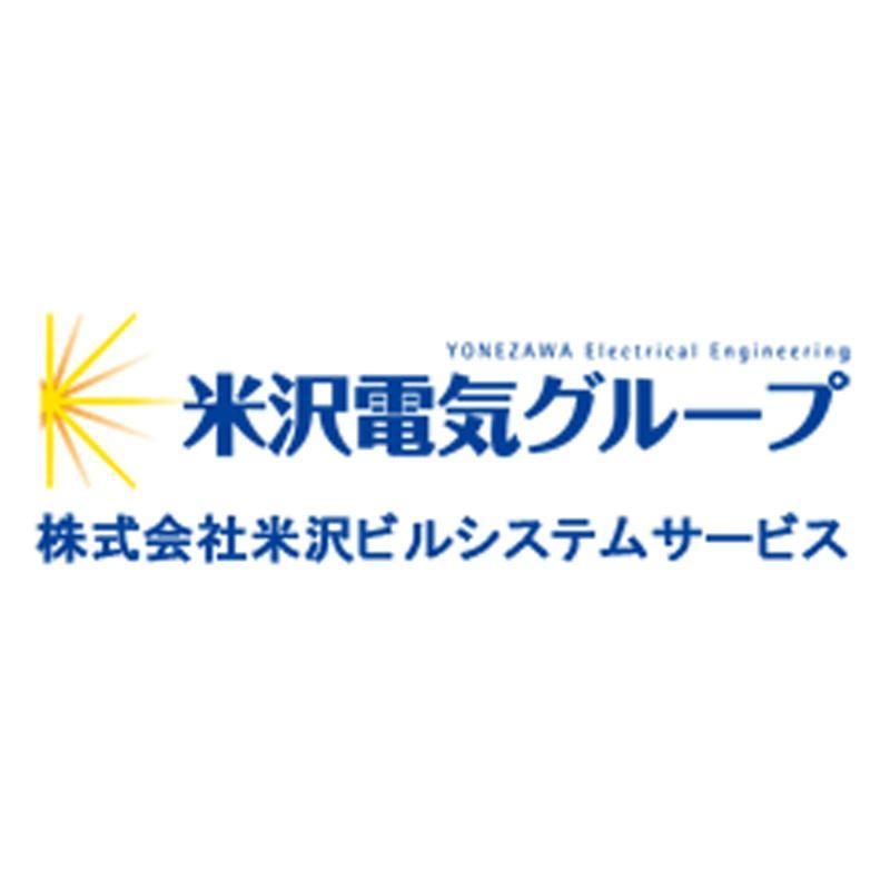 清掃スタッフ/株式会社米沢ビルシステムサービス
