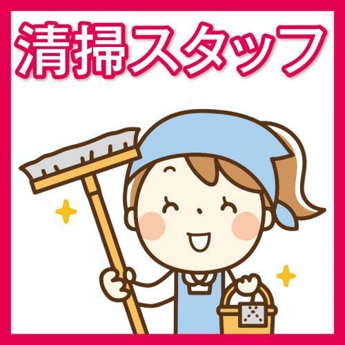 【金沢市内】清掃スタッフ/株式会社パレネ