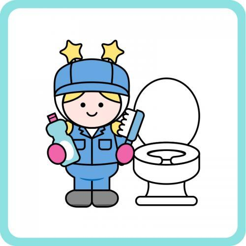 《急募!》高等学校内トイレ清掃/サンワ株式会社