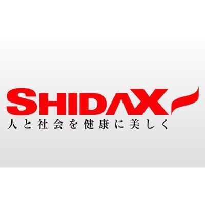 シダックス大新東ヒューマンサービス株式会社  金沢営業所