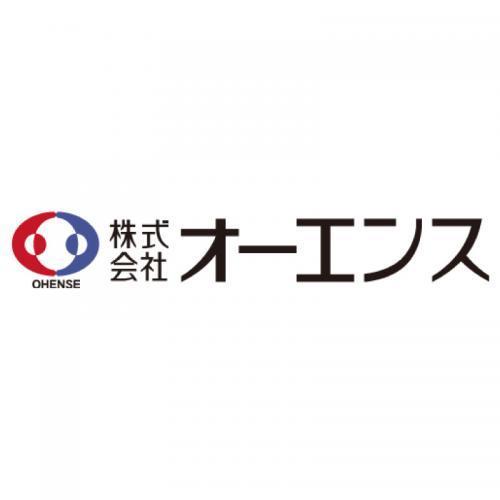 官公庁内でのデータ入力/株式会社オーエンス