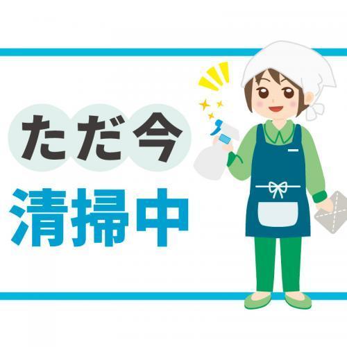 日常清掃(短時間パートさん)/日本海ビルサービス株式会社