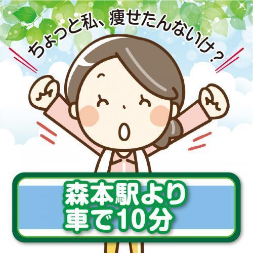 【森本駅より車で10分】清掃スタッフ/アサヒ株式会社