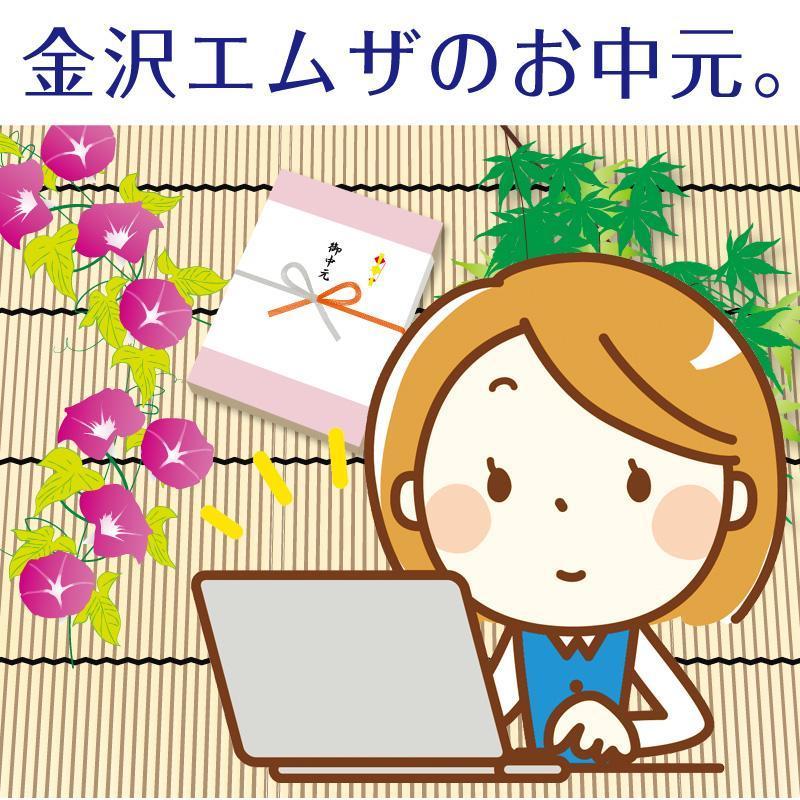 短期お中元アルバイト(事務)/金沢エムザ