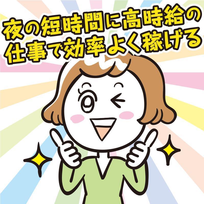 【白山市横江町】バックヤードの清掃/中越クリーンサービス株式会社 金沢営業所