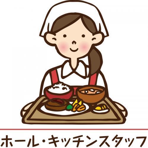 【白山市】ホール・キッチンスタッフ/株式会社パレネ
