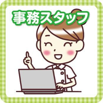 【京町とくひさ薬局】 事務スタッフ/有限会社 とくひさ