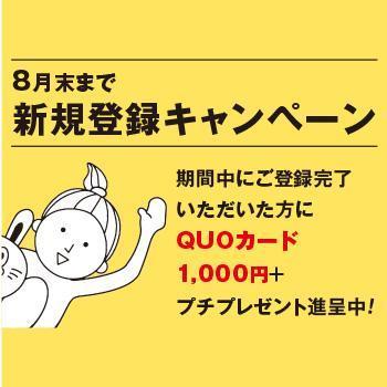《正社員募集》 企画・広報事務/北電産業株式会社 石川支店