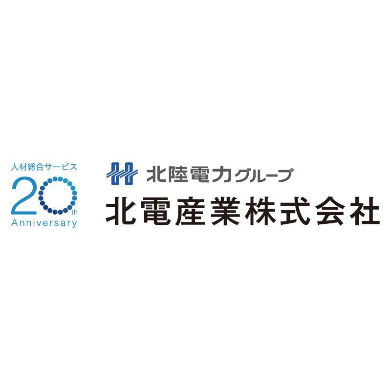 金融機関事務/北電産業株式会社