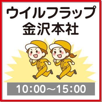10/9(土)