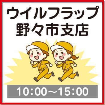 10/16(土)