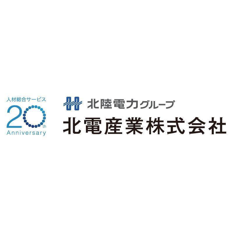【津幡方面】受付事務/北電産業株式会社