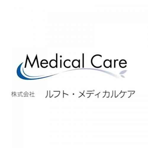 医療介護専門派遣業 派13-300487
