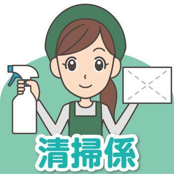 清掃係/鍋料理・割烹  太郎