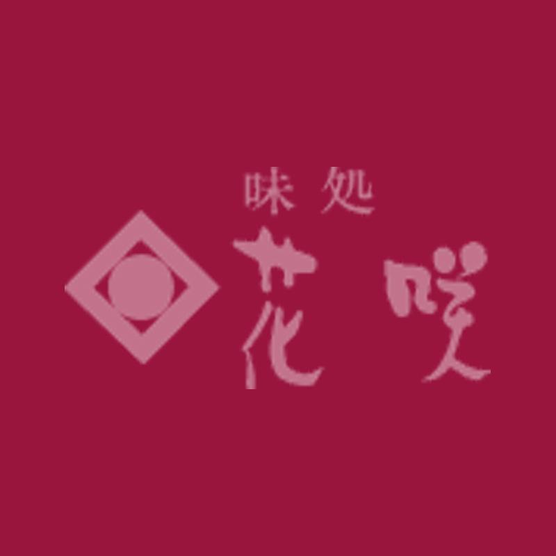 【明倫通り店】惣菜調理盛付/味処 花咲