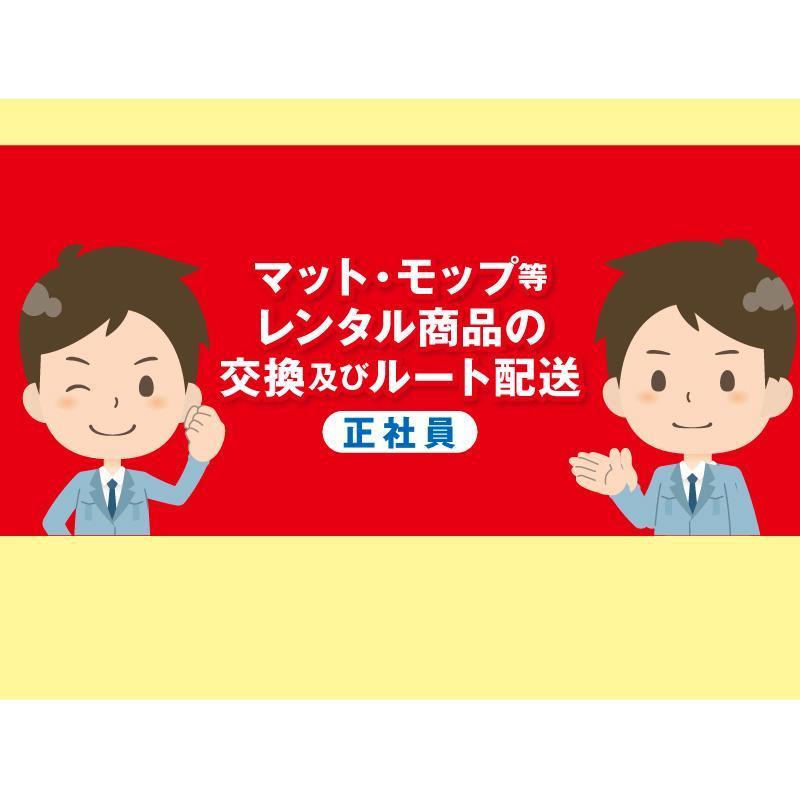 石川県内での配送(正社員)/中越クリーンサービス株式会社 金沢営業所