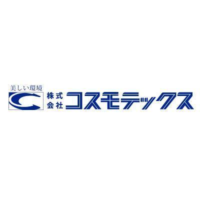 【金沢市高岡町】客室清掃チェック要員/株式会社コスモテックス