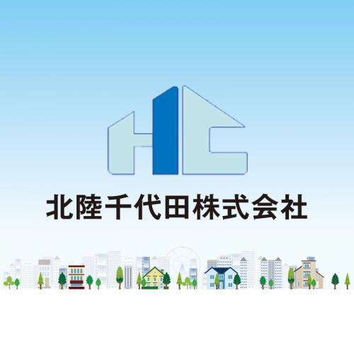 【金沢パークビル】オフィスビル内清掃/北陸千代田株式会社