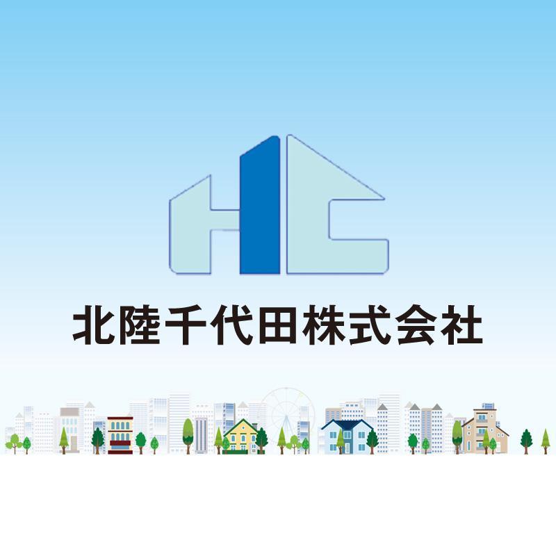 【エイムスカイシップ】スポーツクラブ清掃スタッフ/北陸千代田株式会社