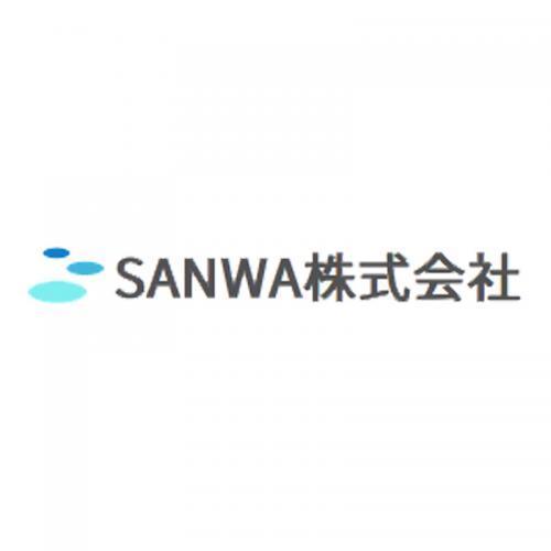 館内清掃業務/サンワ株式会社