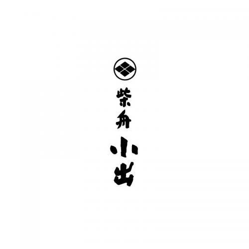 和菓子の製造(煎餅製造等)正社員/株式会社 柴舟小出(いなほ工場)