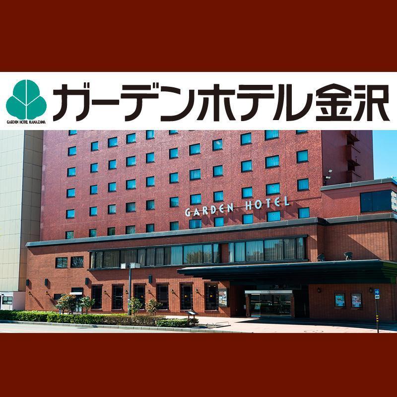 洗い場・調理補助/ガーデンホテル金沢