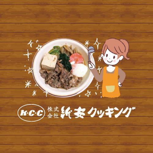 【本社食堂】調理補助(パート)/株式会社紙安クッキング