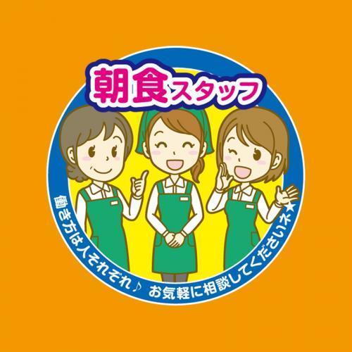 朝食スタッフ/東横INN    金沢駅東口