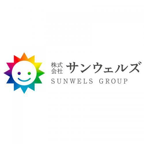 【太陽のプリズム博労】調理スタッフ/株式会社サンウェルズ