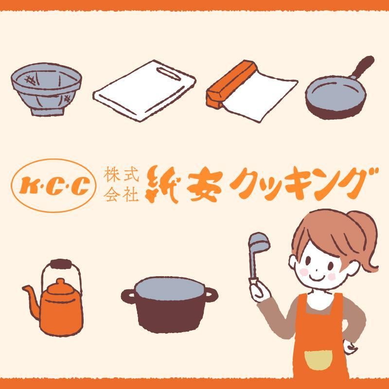 【北陸電力株式会社  石川支店】調理補助(パート)/株式会社紙安クッキング