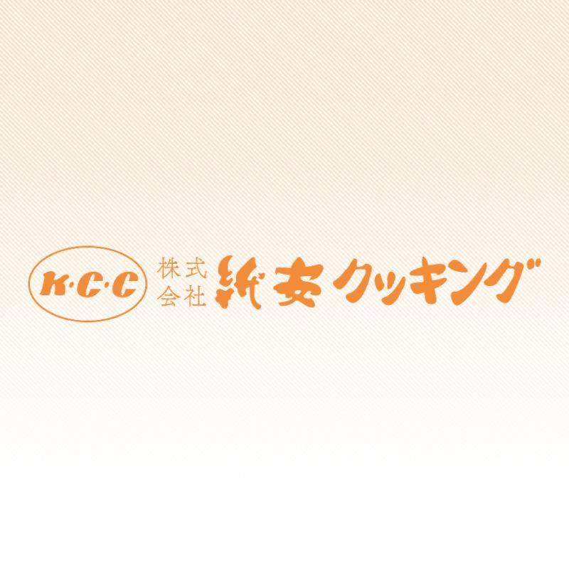 【中日新聞 北陸本社】夕食の調理補助(パート)/株式会社紙安クッキング