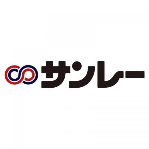 総合職(正社員)/株式会社サンレー