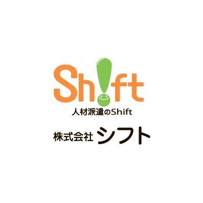 【金沢市】一般企業食堂の調理補助スタッフ/株式会社シフト