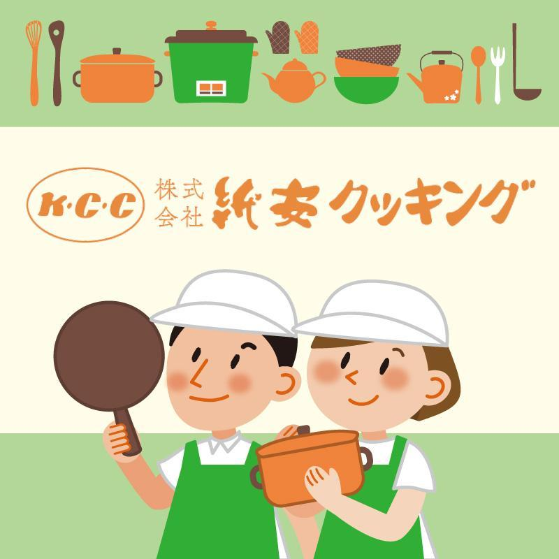 【アル・プラザ津幡】調理補助(パート)/株式会社紙安クッキング