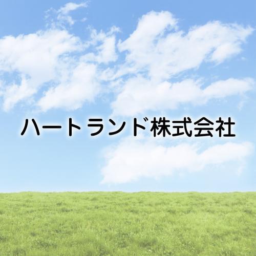 飛行機部品の製造スタッフ/ハートランド株式会社 金沢支店