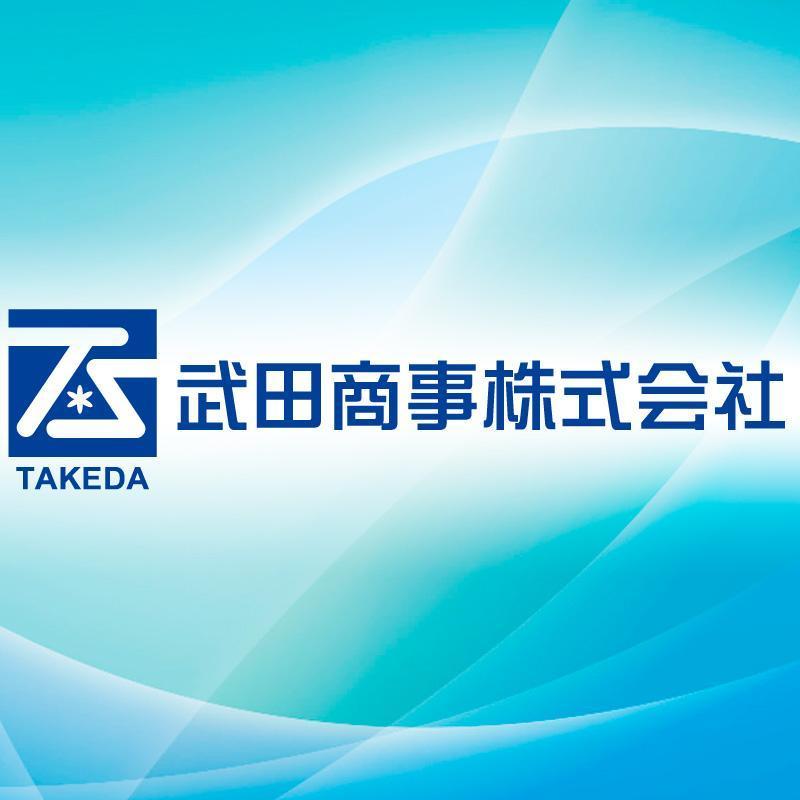 【金沢市無量寺地区】施設内清掃/武田商事株式会社